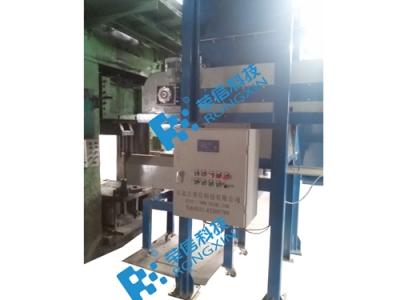 压机自动计量配料系统