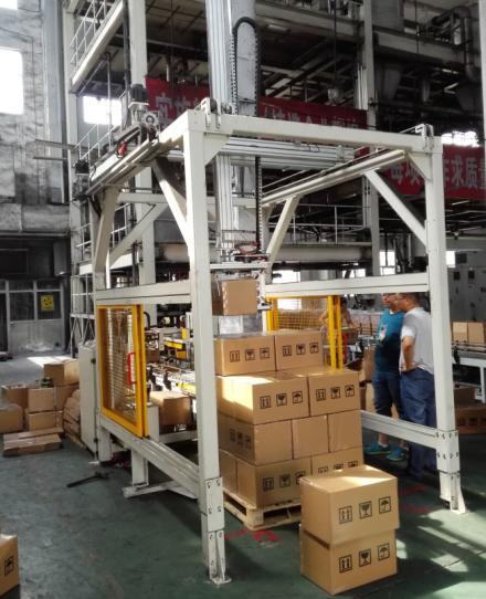 邯郸汉光办公自动化耗材有限公司
